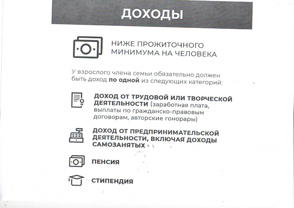 прил-1156_pages-to-jpg-0003.jpg