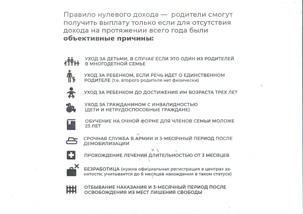 прил-1156_pages-to-jpg-0004.jpg